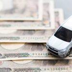 うつ病で、自動車税・軽自動車税・自動車取得税が課税免除されるってほんと?